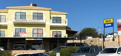 Sede centrale di Cefalonia (a 100 metri dall'ingresso dell'aeroporto)